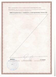 licenz (4)